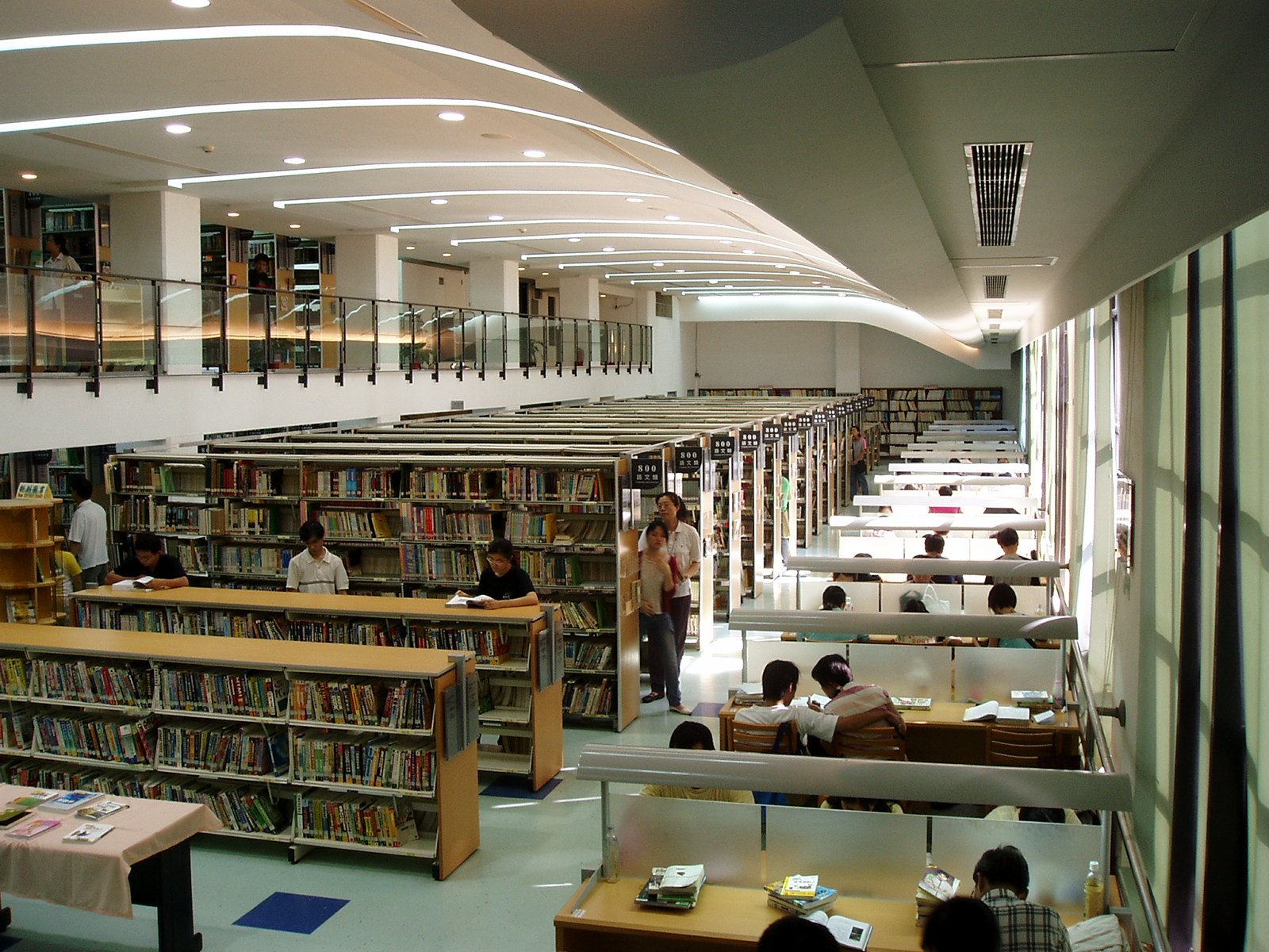 新北市立圖書館照片