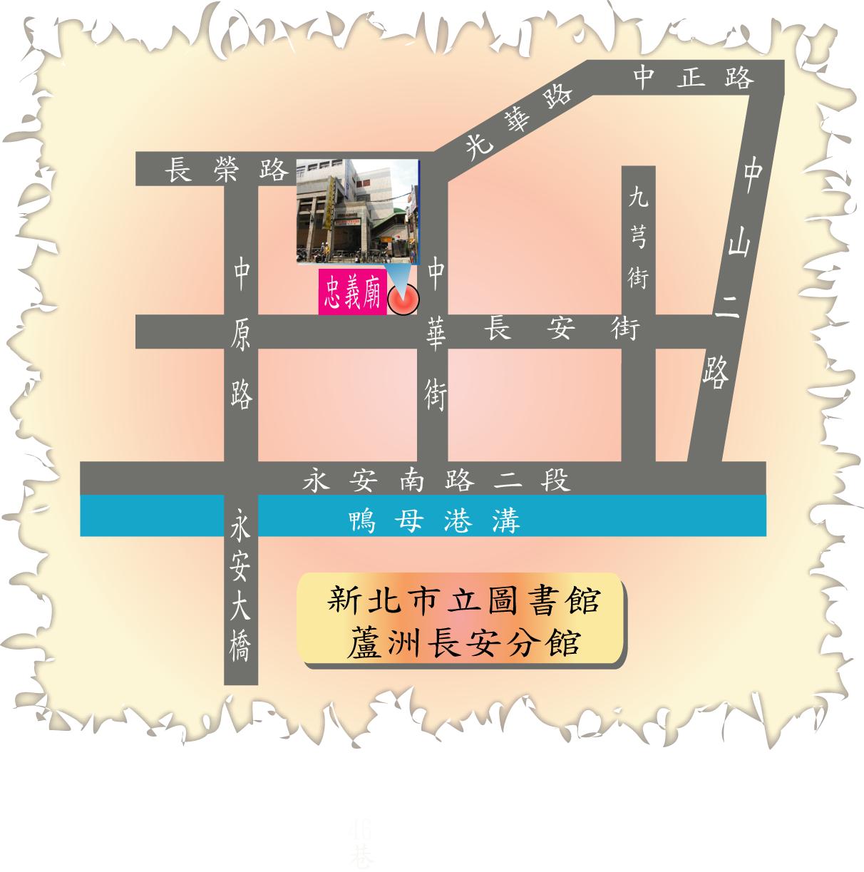 蘆洲長安分館