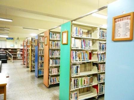 土城清水圖書閱覽室