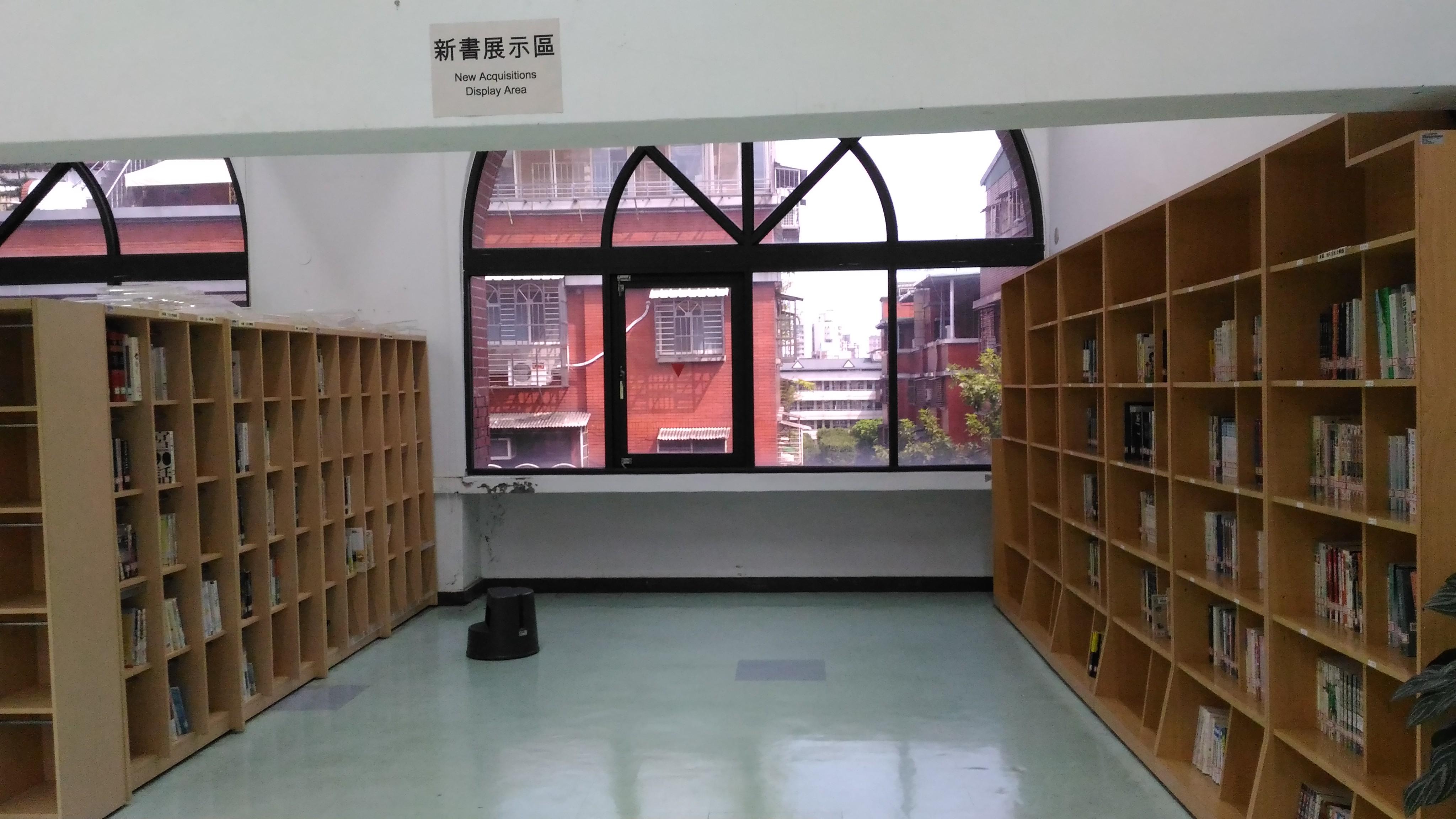 板橋江子翠分館(原總館)